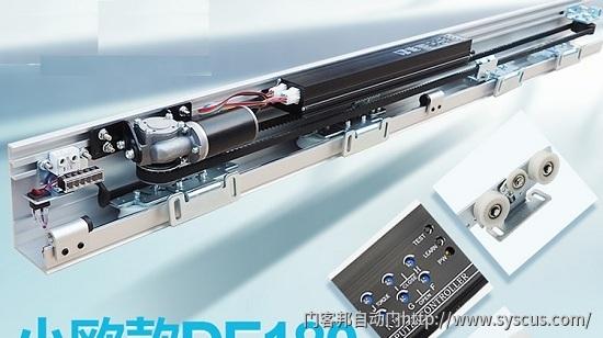 欧款180感应门机组,欧款180自动门安装